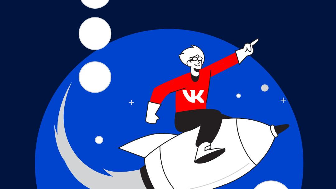 Арбитраж трафика Вконтакте: гид от ePN